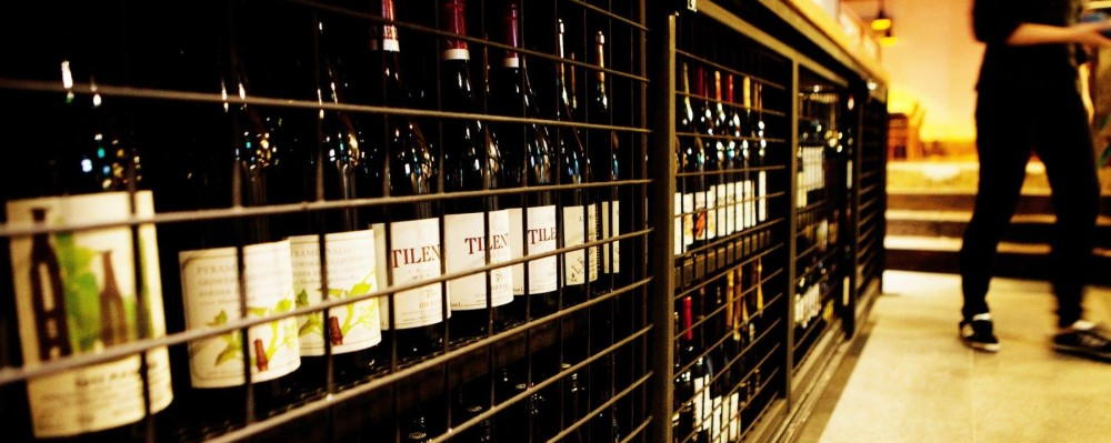 Comprehensive wine list